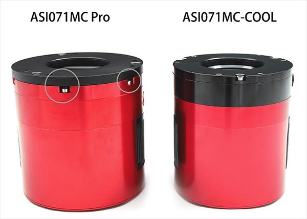 APS-Cサイズ冷却カラーCMOSカメラ ASI071MCPro チャンバーのネジが追加され密閉度が強化
